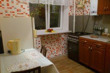 2-комн. квартира, 45 кв.м. на 4 человека, проспект Богдана Хмельницкого, 34, Белгород - Фотография 1