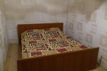 2-комн. квартира, 45 кв.м. на 4 человека, проспект Богдана Хмельницкого, 34, Белгород - Фотография 2