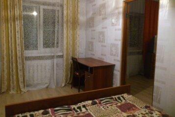 2-комн. квартира, 45 кв.м. на 4 человека, проспект Богдана Хмельницкого, 34, Белгород - Фотография 3