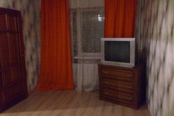 2-комн. квартира, 45 кв.м. на 4 человека, проспект Богдана Хмельницкого, 34, Белгород - Фотография 4