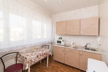 1-комн. квартира, 35 кв.м. на 4 человека, улица Малышева, Площадь 1905 года, Екатеринбург - Фотография 4