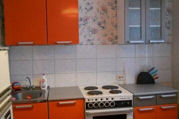 1-комн. квартира, 36 кв.м. на 3 человека, Олимпийская, 87, Кировск - Фотография 2