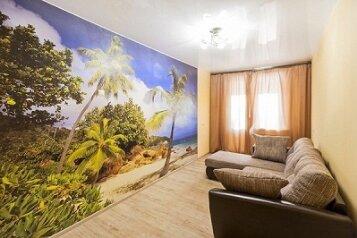 3-комн. квартира, 72 кв.м. на 6 человек, проспект Ленина, 73, Центральный район, Кемерово - Фотография 1
