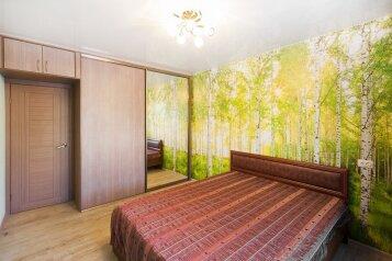 3-комн. квартира, 72 кв.м. на 6 человек, проспект Ленина, 73, Центральный район, Кемерово - Фотография 2