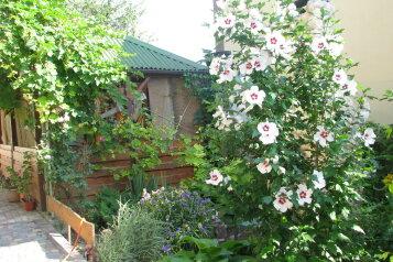 Гостевой дом, Олега Кошевого  на 9 номеров - Фотография 1