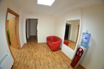 Хостел:  Номер, Эконом, 13-местный, 2-комнатный, Хостел, улица Михаила Годенко, 1 на 3 номера - Фотография 3