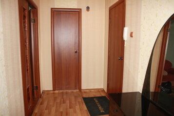 1-комн. квартира на 4 человека, Ленина, 54, Сургут - Фотография 2