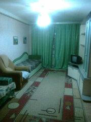 2-комн. квартира, 45 кв.м. на 5 человек, улица Тюленина, 50, Белорецк - Фотография 2