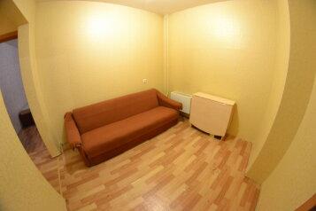 4-комн. квартира, 70 кв.м. на 8 человек, Северный проезд, 12, Ленинский район, Красноярск - Фотография 3