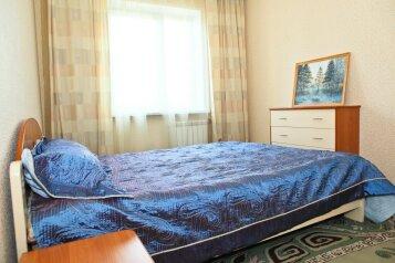 3-комн. квартира, 80 кв.м. на 8 человек, Северный проезд, 16, Ленинский район, Красноярск - Фотография 3