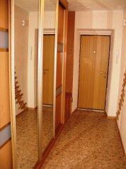 2-комн. квартира, 60 кв.м. на 4 человека, Свердловская улица, Свердловский район, Красноярск - Фотография 3