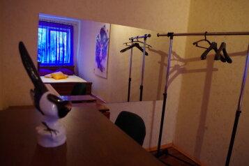 2-комн. квартира, 48 кв.м. на 4 человека, Пролетарская улица, 80, Центральный район, Калининград - Фотография 2