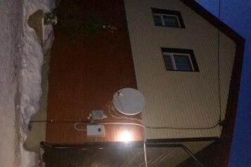 Дом, 120 кв.м. на 11 человек, 3 спальни, улица центральная, 2-1, Банное - Фотография 2