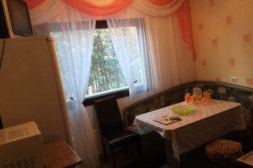 2-комн. квартира, 52 кв.м. на 6 человек, Интернациональная улица, 2, Костомукша - Фотография 2