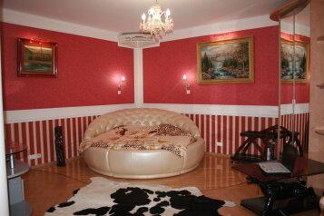 1-комн. квартира, 50 кв.м. на 3 человека, Советская улица, 8, Севастополь - Фотография 1