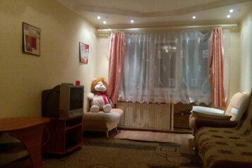 1-комн. квартира, 32 кв.м. на 3 человека, улица Куйбышева, Свердловский район, Пермь - Фотография 4