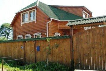 Гостевой дом, 250 кв.м. на 10 человек, 5 спален, Базарный проезд, 3, Углич - Фотография 1