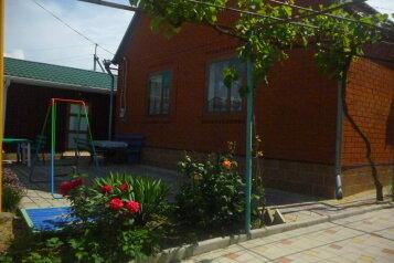 Гостевой дом, Школьная улица, 147 на 6 номеров - Фотография 2