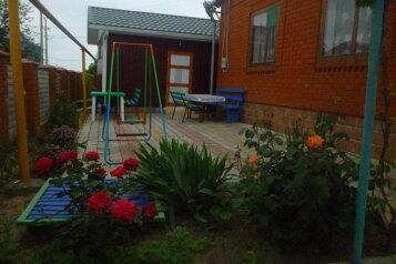 Гостевой дом, Школьная улица, 147 на 6 номеров - Фотография 3