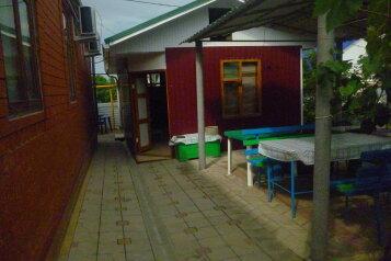 Гостевой дом, Школьная улица, 147 на 6 номеров - Фотография 4