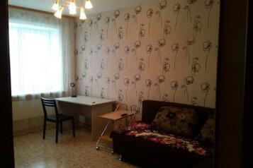1-комн. квартира, 40 кв.м. на 2 человека, Запорожская улица, Центральный район, Новокузнецк - Фотография 1