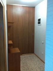 1-комн. квартира, 40 кв.м. на 2 человека, Запорожская улица, Центральный район, Новокузнецк - Фотография 2