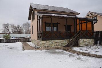 Дом на Оке, 150 кв.м. на 20 человек, 4 спальни, Береговая улица, Серпухов - Фотография 2