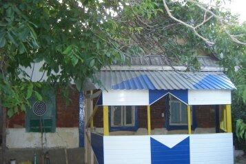 Гостевой дом, село Самосделка Камызякского района Астраханской области на 4 номера - Фотография 2