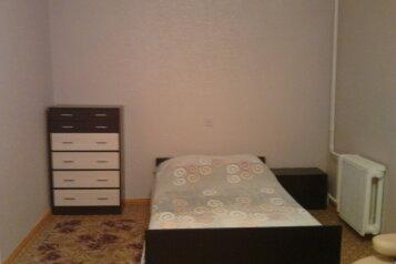 1-комн. квартира, 37 кв.м. на 4 человека, Олимпийская улица, Кировск - Фотография 2