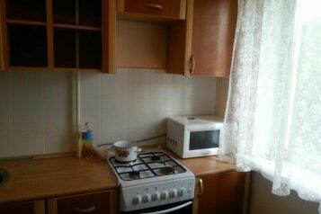 1-комн. квартира, 32 кв.м. на 2 человека, улица Энергетиков, 54, Центральный район, Тюмень - Фотография 2