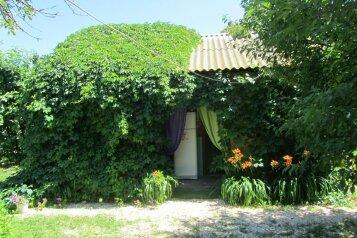 Гостевой дом, Прилиманная улица на 9 номеров - Фотография 3