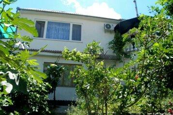 Посуточно дом в центре Севастополя, 120 кв.м. на 6 человек, 4 спальни, Кирпичная улица, 43, Севастополь - Фотография 3