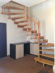 Люкс 2-этажный пятиместный :  Номер, Люкс, 5-местный, 2-комнатный, ПАНСИОНАТ, Туристическая улица, 25 на 57 номеров - Фотография 4