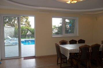 Дом с бассейном, 250 кв.м. на 11 человек, 4 спальни, Таврического, Понизовка - Фотография 3