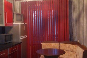 1-комн. квартира, 38 кв.м. на 2 человека, Трнавская улица, Центральная часть, Балаково - Фотография 2