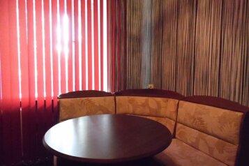 1-комн. квартира, 38 кв.м. на 2 человека, Трнавская улица, Центральная часть, Балаково - Фотография 3