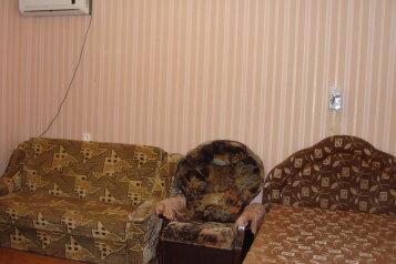 1-комн. квартира на 4 человека, улица Дёмышева, Евпатория - Фотография 1