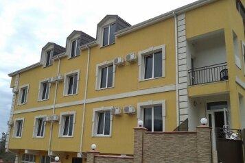 Гостевой дом, улица Ленина, 27 на 26 комнат - Фотография 1