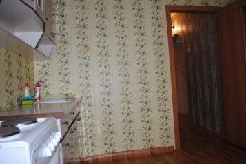 1-комн. квартира, 42 кв.м. на 4 человека, улица Карамзина, Свердловский район, Красноярск - Фотография 3