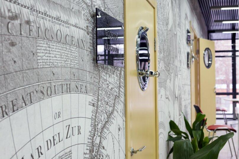 """Конгресс-Отель """"Маринс Парк Отель"""", улица Челюскинцев, 106 на 406 номеров - Фотография 7"""