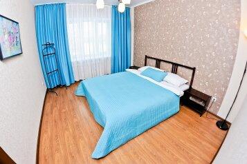 2-комн. квартира на 6 человек, улица Менделеева, 128/1, Уфа - Фотография 1