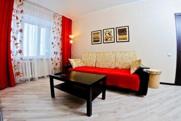 1-комн. квартира, 40 кв.м. на 3 человека, улица Менделеева, Кировский район, Уфа - Фотография 4