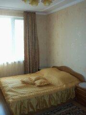 Комфортабельное жилье на 2 человека, 4 спальни, Ялтинская улица, 2, Алупка - Фотография 1