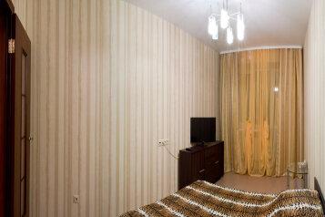 1-комн. квартира, 55 кв.м. на 4 человека, улица Салтыкова-Щедрина, Центральный район, Тюмень - Фотография 4