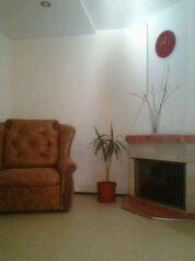 Коттедж, 40 кв.м. на 4 человека, 2 спальни, улица Тучина, Евпатория - Фотография 4