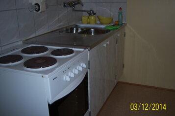 1-комн. квартира, 30 кв.м. на 3 человека, Мира, Костомукша - Фотография 1