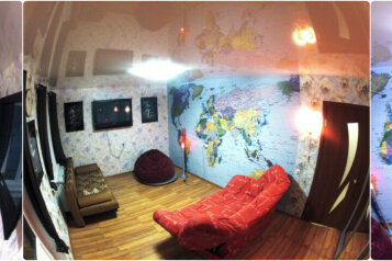 3-комн. квартира, 80 кв.м. на 7 человек, улица Глеба Успенского, Свердловский район, Пермь - Фотография 2