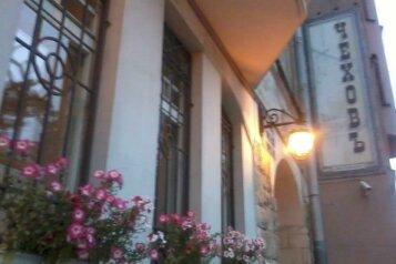 1-комн. квартира, 43 кв.м. на 3 человека, Петропавловская улица, Санкт-Петербург - Фотография 4