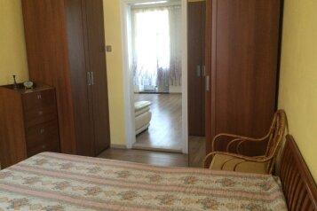 3-комн. квартира, 75 кв.м. на 4 человека, улица Бограда, Правобережный округ, Иркутск - Фотография 3