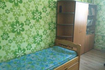 3-комн. квартира, 75 кв.м. на 4 человека, улица Бограда, Правобережный округ, Иркутск - Фотография 4